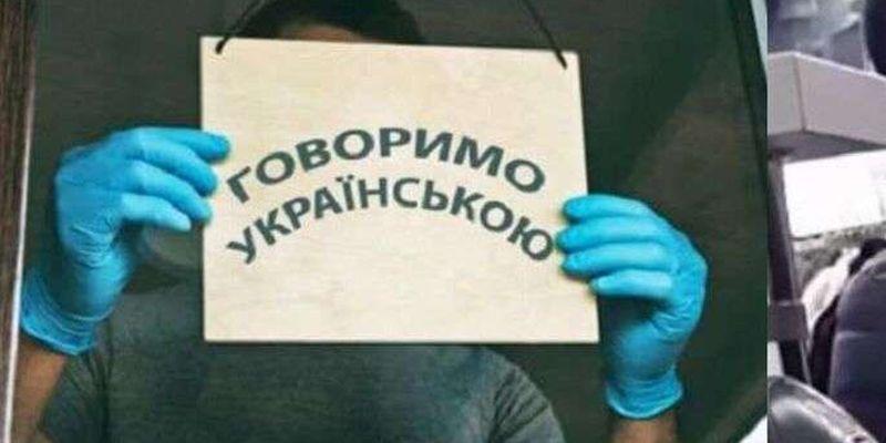 «Ця теляча мова…». В Одеському магазині розгорівся мовний скандал