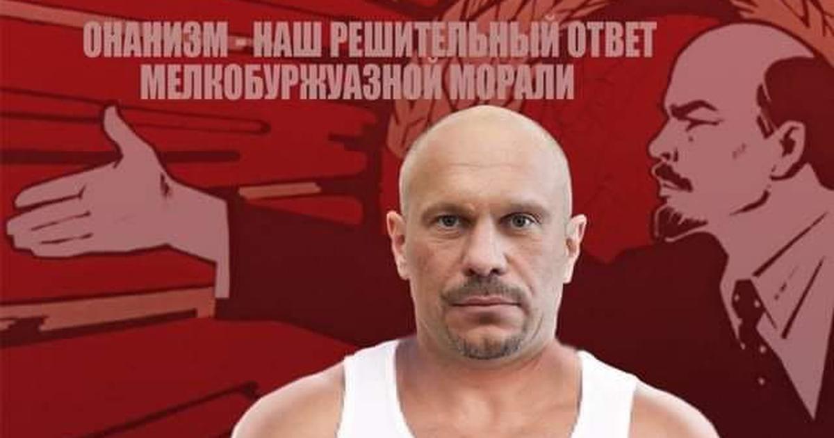 Нардепа від ОПЗЖ Ківу викликали в ДБР для вручення підозри - Цензор.НЕТ 4205