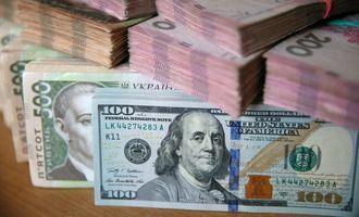 Экономика Украины в 2020 году сократилась на 4%