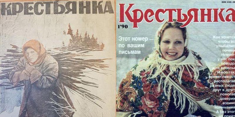 Какие газеты читали в СССР?