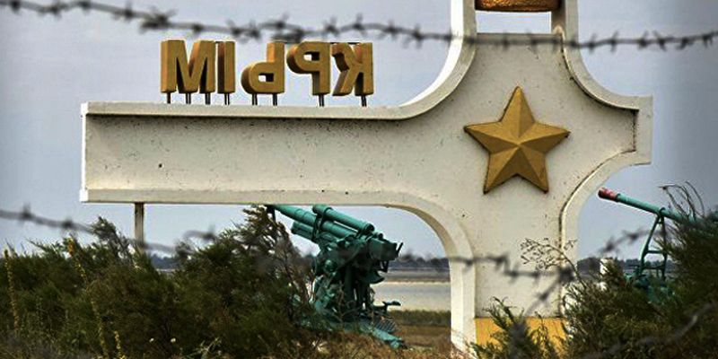 «Неверно изложили»: однопартийцы объяснили слова экс-посла Польши о «российском» Крыме