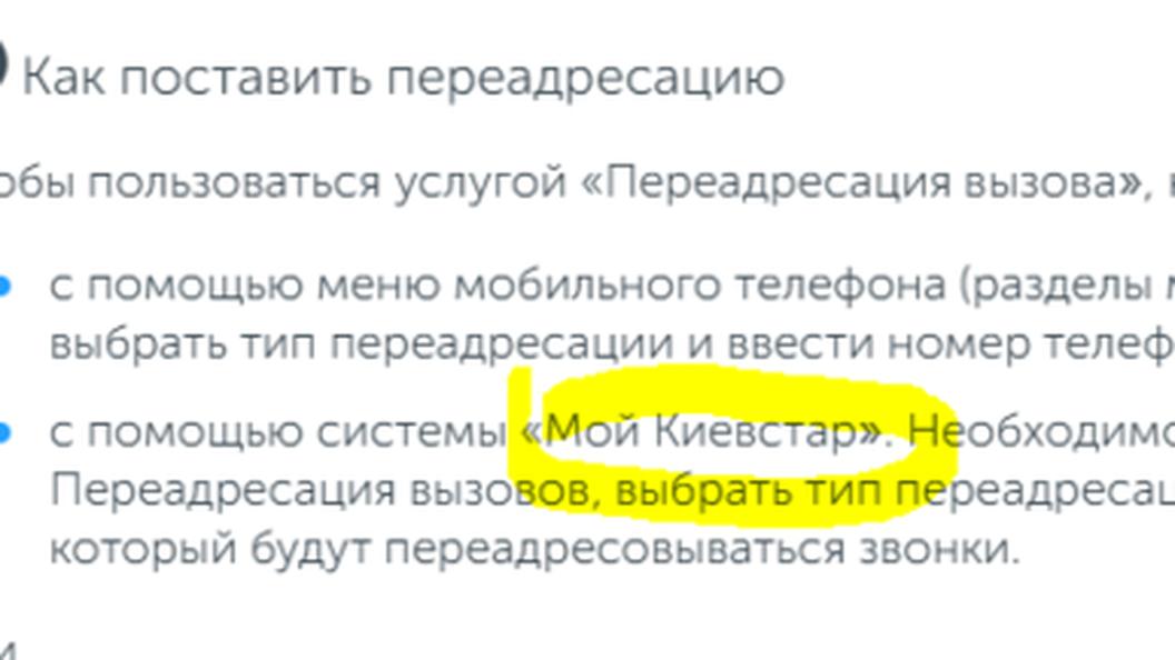 Достаточно узнать номер телефона: мошенники воруют счета и соцсети украинцев