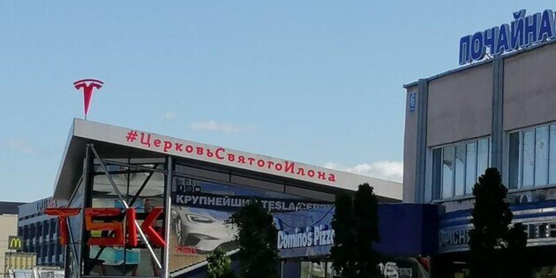 Если Илон Маск приедет в Житомир, что ему там покажут