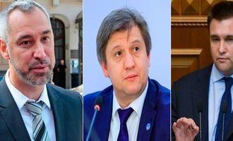 Партия сбитых летчиков/Зачем Данилюк, Рябошапка и Климкин пытаются вернуться в политику?