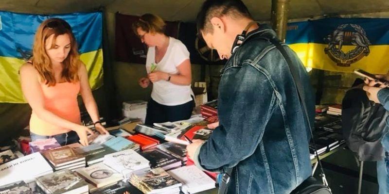 На BookForum во Львове открылась Ветеранская палатка