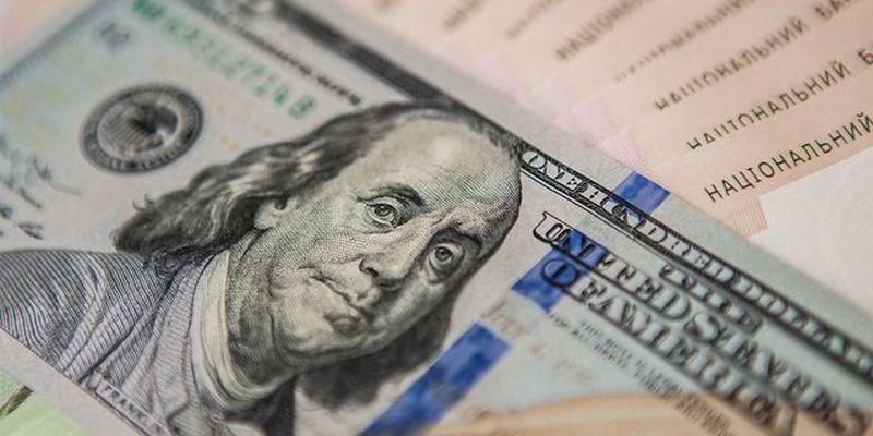 Доллар и евро подешевели: курс валют в Украине на 10 сентября