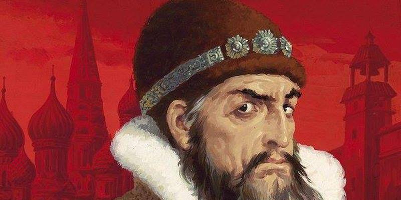 """Почему Ивана IV называют """"Грозным""""?"""
