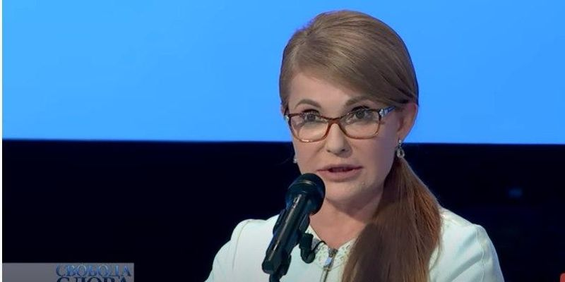 Тимошенко заявила, что президента интересует только легализация наркоты (ВИДЕО)