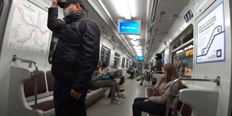 Метро Киева изменит график из-за локдауна