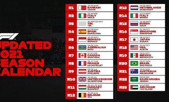 Формула-1. Обнародован обновлённый календарь сезона-2021
