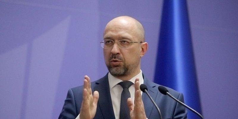 Шмыгаль заявил о заинтересованности Кабмина в ускорении инфляции