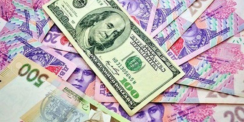 В Украине может резко измениться курс доллара: озвучен прогноз до конца марта