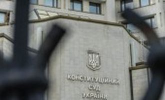 Укази Зеленського щодо суддів Тупицького та Касмініна оскаржили до КСУ
