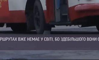 """Скандал у тролейбусі Рівного: кондукторка вигнала з салону дитину через """"не такі"""" гроші"""