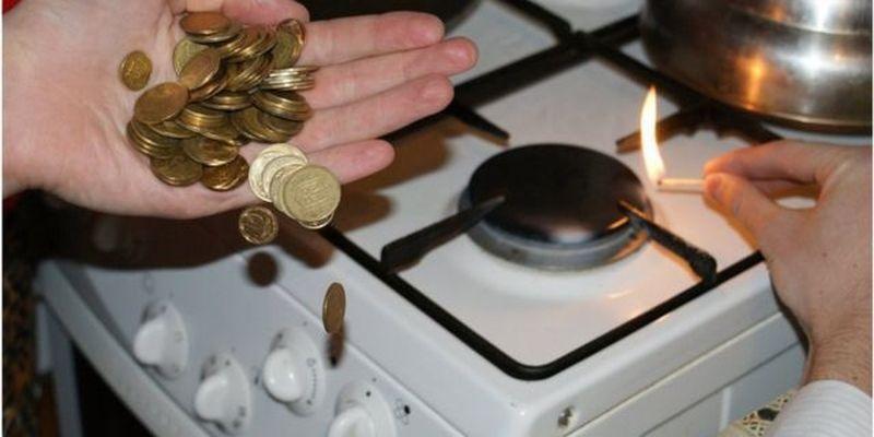 «Львівгаз збуту» заборонили виставляти споживачам платіжки за газ