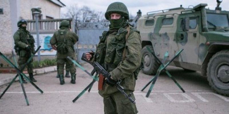 Реакция россиян на оккупацию Крыма