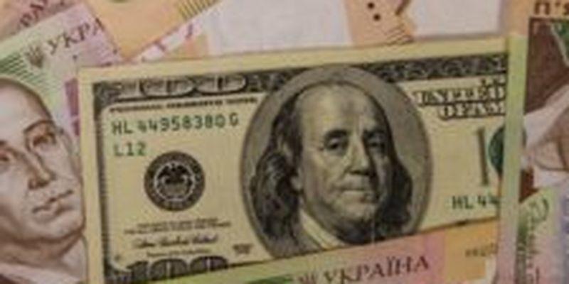 Гривня зміцнилася: курс валют в Україні 27 квітня