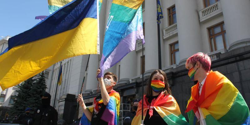 ПриватБанк поддержал представителей ЛГБТ