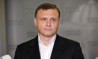Из-за слабой поддержки государства убытки промышленности выросли в два раза - Сергей Левочкин