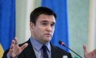 Нужно ввести наказание за двойное гражданство с РФ — Климкин