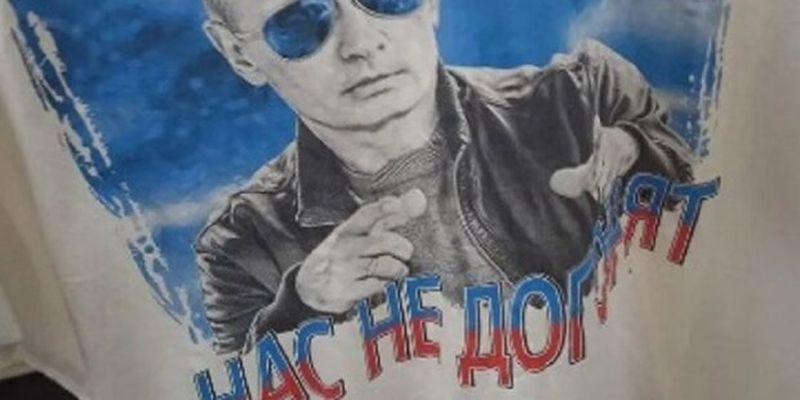 """""""Что же вы творите?"""": в украинском магазине выставили на продажу одежду с портретом Путина"""