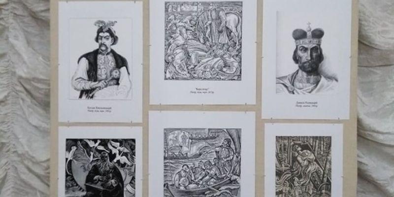В Чернигове открылась выставка работ автора украинской гривни Василия Лопаты