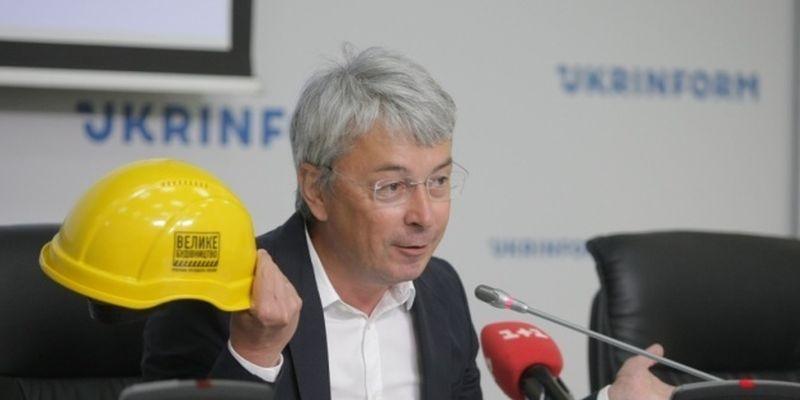 Ткаченко верит, что привычка украинцев читать спасет издательства