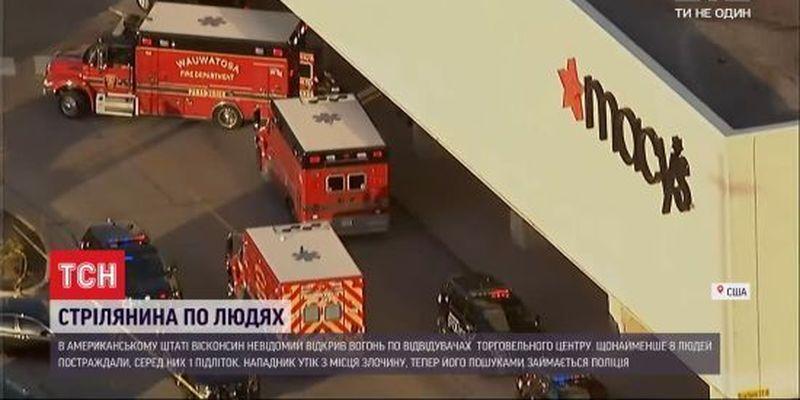Стрілянина у торговельному центрі у США: поліція розшукує нападника