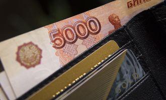 Рубль в обменниках подорожал. Курс российской нацвалюты в среду