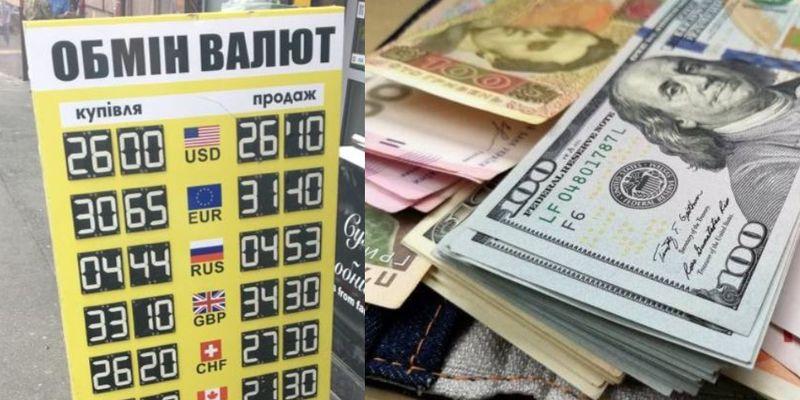 Евро застыл на минимуме за год, пора покупать валюту