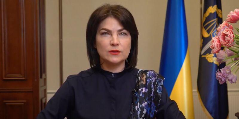 Венедіктова назвала протидію домашньому насиллю пріоритетом роботи прокуратури у 2021 році