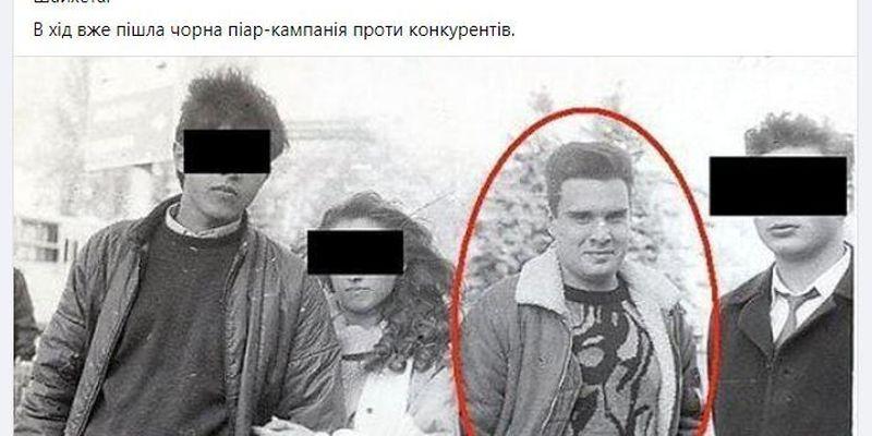 Галантерник лоббирует своих людей на должности в Одесской области - эксперт