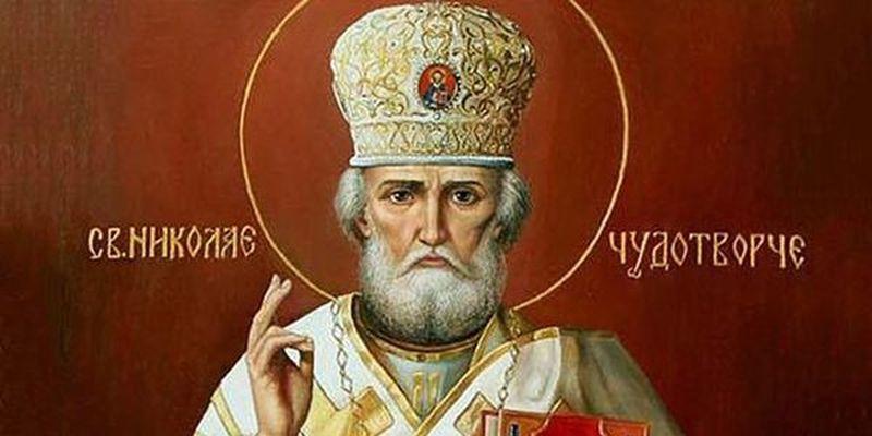Как молиться святому Николаю?