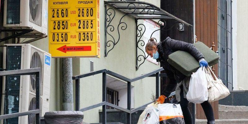 Експерт озвучив прогноз курсу долара в Україні на тиждень