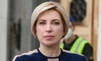 Верещук прокоментувала, чи планує стати Міністром оборони
