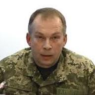 Александр Сырский