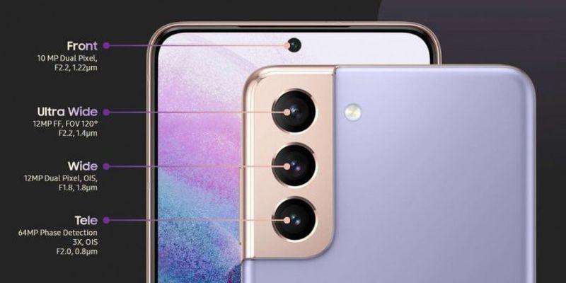 Онлайн-презентация флагманских смартфонов Samsung Galaxy S21