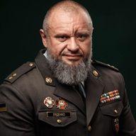 Олег Ляденко