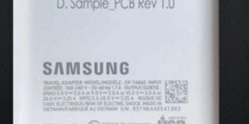Samsung готовит 65-ваттное зарядное устройство для своих смартфонов