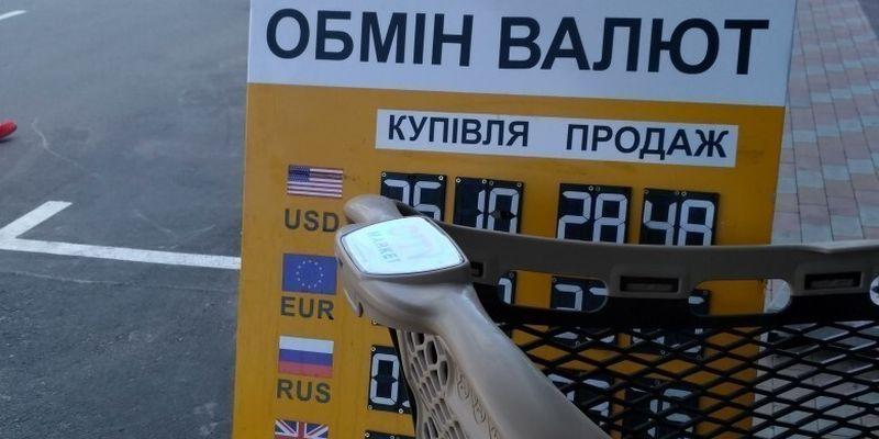 Нацбанк обновил курсы основных валют - по чем сегодня доллар и евро