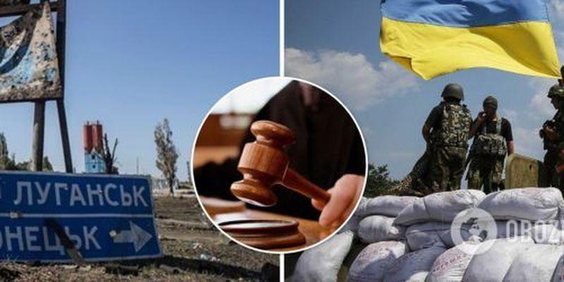 На Луганщине Нацгвардия разоблачила наемницу «ЛНР»