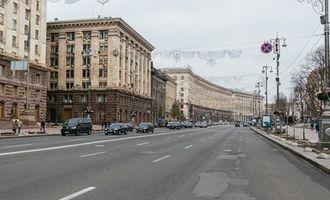 Центр Киева перекроют из-за визита Блинкена: когда ограничат движение