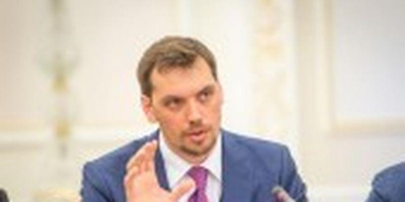 Кабмін затвердив Дорожню стратегію на 2020-й рік