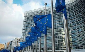 Брюссельская конференция по Сирии собрала €5,3 миллиарда помощи