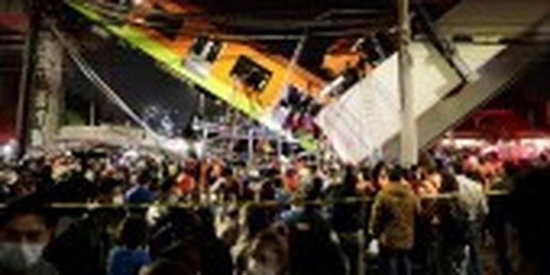 Влада Мексики оголосила триденний траур у зв'язку з катастрофою в метро