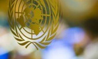 ООН закликала зібрати 10 мільярдів доларів для допомоги сирійцям