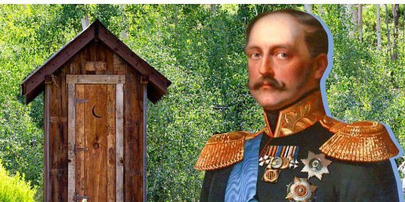 Какие ТУАЛЕТЫ использовали русские цари?