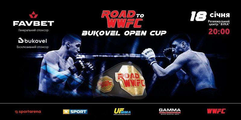 Стартует новый спортивный проект ROAD to WWFC BUKOVEL OPEN CUP!