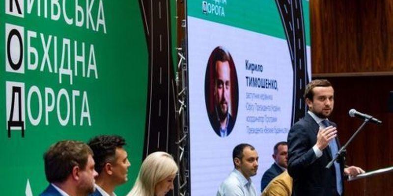 Зеленского уличили в коррупции с дорогами: подробности