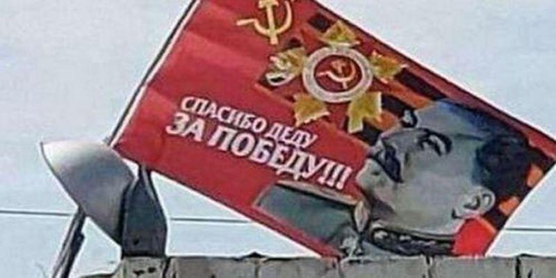 """В Днепре вывесили огромный флаг со Сталиным: """"Весеннее обострение"""". ФОТО"""